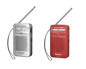 Panasonic Portable Radio [RF-P50D]