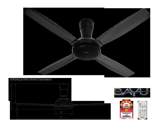 Panasonic bayu 4 ceiling fan f m14c5 dg f m14c5 dg panasonic bayu 4 ceiling fan f m14c5 dg aloadofball Gallery