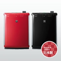 Hitachi Air Purifier [EP-A7000BK/RED]