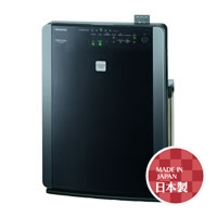 Hitachi Air Purifier [EP-A8000CBK/CBR]