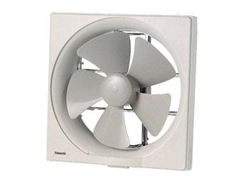 panasonic exhaust fan fv20aum3